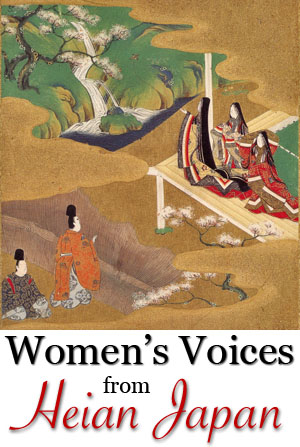 Women's voice from heian japan