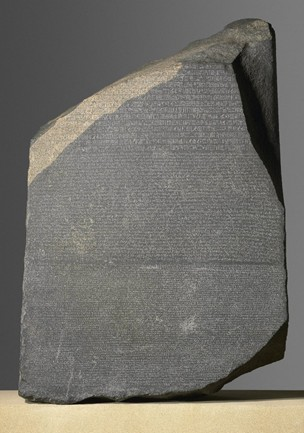 The Rosetta Stone translation