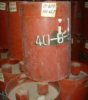Soviet chemical weapons canisters